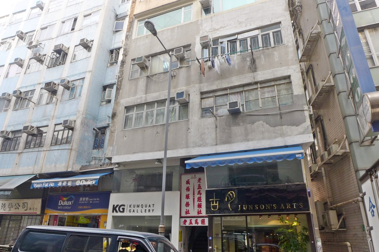 75a Hollywood Road Central Apartment For Sale Executive