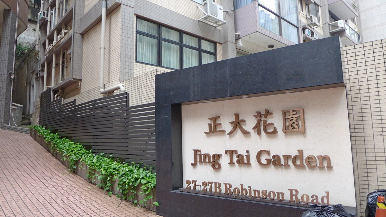 Jing Tai Garden Mid Levels West Apartment For Rent