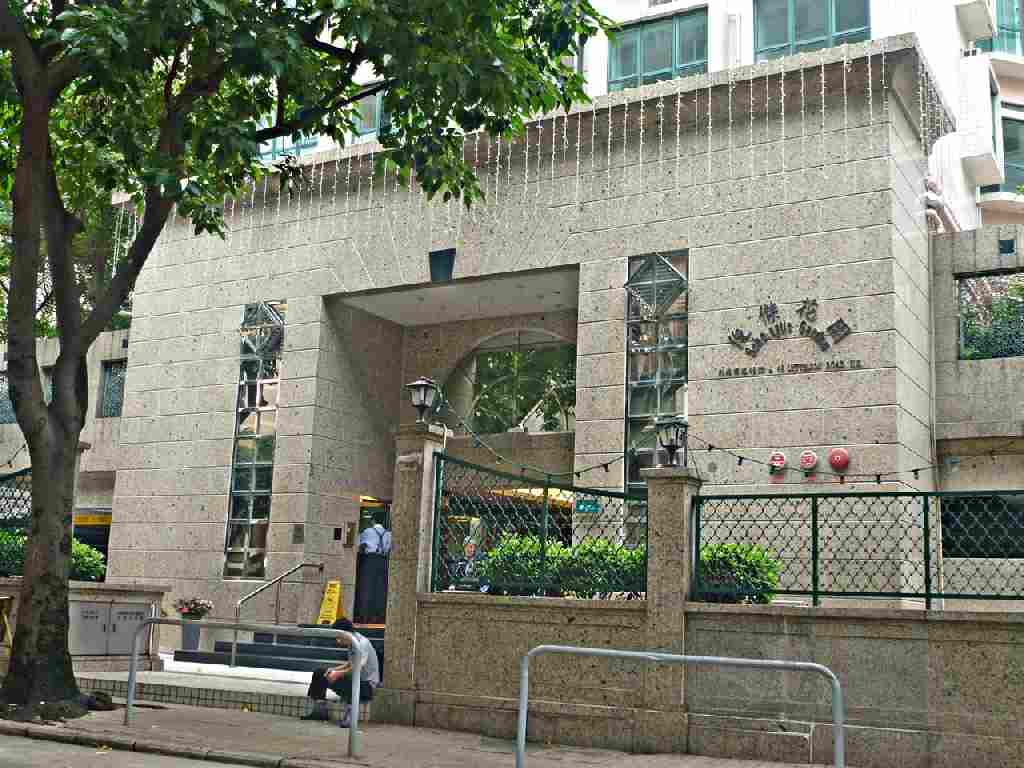 Scholastic Garden Mid Levels West Apartment For Rent