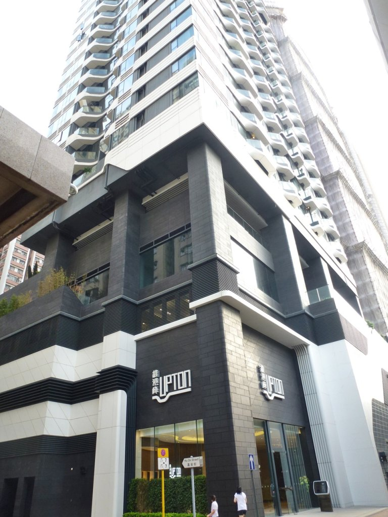 the upton sai ying pun apartment for rent executive homes