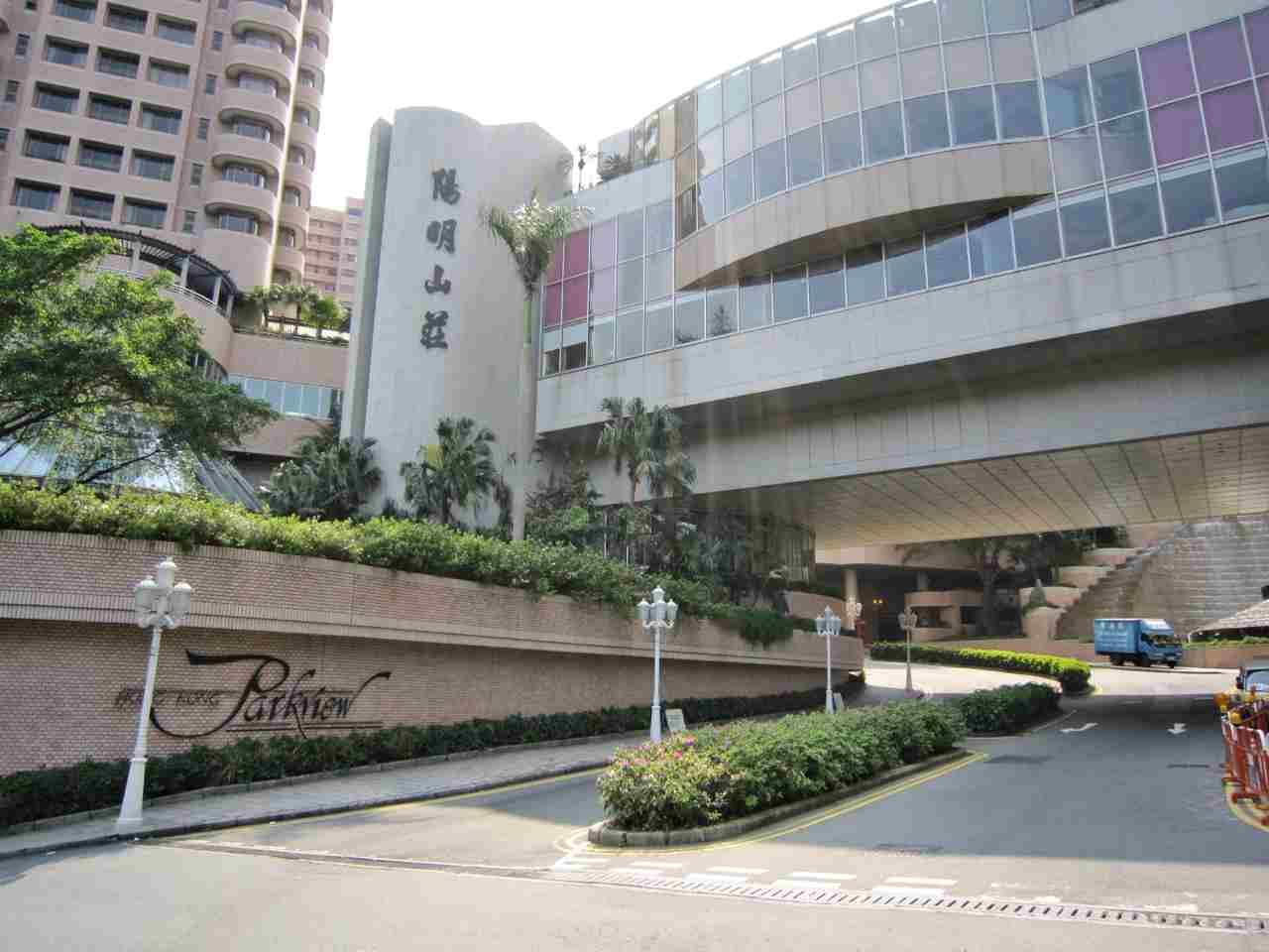 Hong Kong Parkview Tai Tam Apartment For Rent Executive